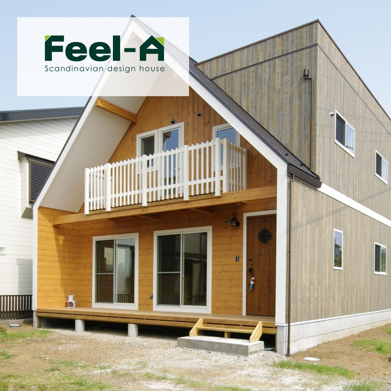Feel-A Free idea style house plus