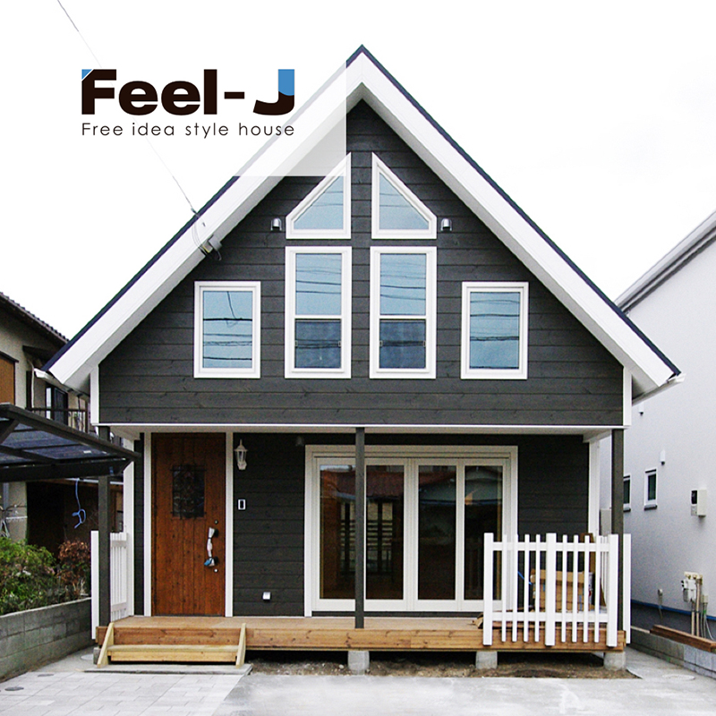 Feel-J Free idea style house
