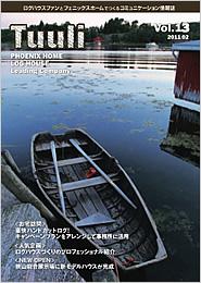 Tuuli Vol.13