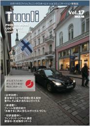 Tuuli Vol.17