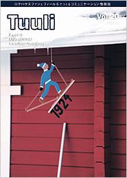 Tuuli Vol.20