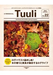 Tuuli Vol.22