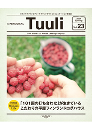 Tuuli Vol.23